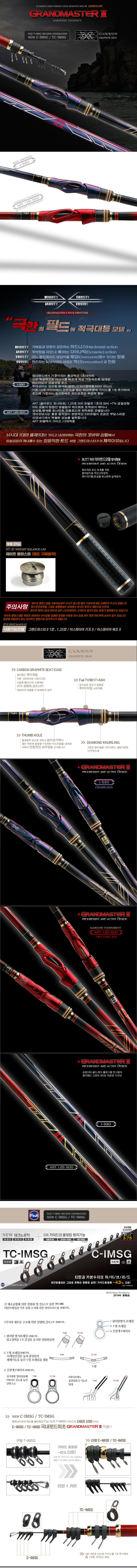 20190601-GRANDMASTER2-1750.jpg
